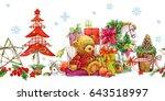 watercolor christmas seamless... | Shutterstock . vector #643518997