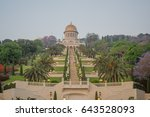 view of the bahai gardens and... | Shutterstock . vector #643528093