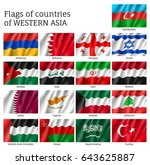 set of waving flags of asian... | Shutterstock . vector #643625887