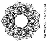 mandalas for coloring book.... | Shutterstock .eps vector #643642243