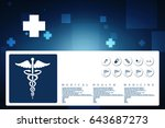 2d illustration health care and ... | Shutterstock . vector #643687273