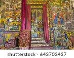 ethiopia. zege peninsula in... | Shutterstock . vector #643703437