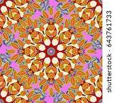cartoon trace doodles new year... | Shutterstock .eps vector #643761733