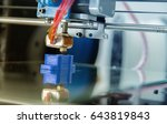 electronic three dimensional... | Shutterstock . vector #643819843