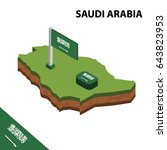 isometric map and flag of saudi ... | Shutterstock .eps vector #643823953