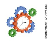 clock with cogwheels  time... | Shutterstock .eps vector #643996183
