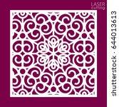 laser cut square ornamental... | Shutterstock .eps vector #644013613