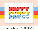 greeting card template or... | Shutterstock .eps vector #644020993