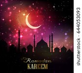 ramadan background with... | Shutterstock .eps vector #644053093