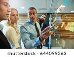 businessman in a meeting with... | Shutterstock . vector #644099263