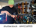 master bike repairs in the... | Shutterstock . vector #644116903