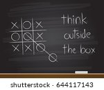 chalk hand drawing with think... | Shutterstock .eps vector #644117143