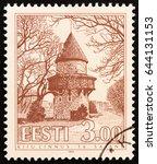 estonia   circa 1994  a stamp... | Shutterstock . vector #644131153