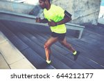 cropped shot male dark skinned... | Shutterstock . vector #644212177