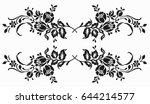 Stock vector flower motif hand draw for design 644214577
