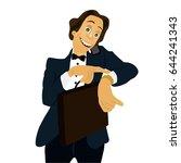 businessman. profession.... | Shutterstock .eps vector #644241343