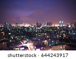 blur photo cityscape abstract... | Shutterstock . vector #644243917