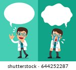 cartoon male doctor expressing... | Shutterstock .eps vector #644252287