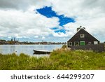 dutch village zaanse schans ... | Shutterstock . vector #644299207