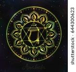 vector eps10. the 4th chakra... | Shutterstock .eps vector #644300623