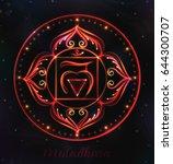 vector eps10. the 1st chakra... | Shutterstock .eps vector #644300707