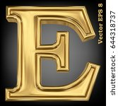 vector letter e from gold solid ... | Shutterstock .eps vector #644318737