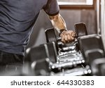 strong well built bodybuilder... | Shutterstock . vector #644330383