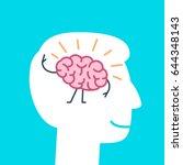 happy brain inside happy head....   Shutterstock .eps vector #644348143
