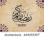 illustration of ramadan kareem... | Shutterstock .eps vector #644355397