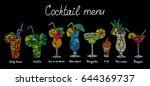 Cocktails Vector Set For Menu...