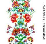 Whimsical Folk Art Ornament  ...