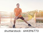 fit man warming up doing lunges ... | Shutterstock . vector #644396773