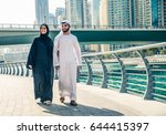 arabic couple with traditional... | Shutterstock . vector #644415397