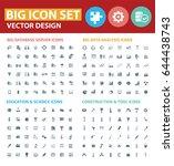 big icon set clean vector | Shutterstock .eps vector #644438743