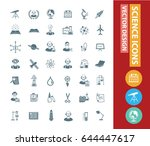 science icon set clean vector | Shutterstock .eps vector #644447617