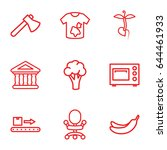 nobody icons set. set of 9... | Shutterstock .eps vector #644461933