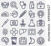 medicine icons set. set of 25...   Shutterstock .eps vector #644464627