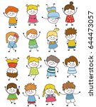 group of sketch children | Shutterstock .eps vector #644473057