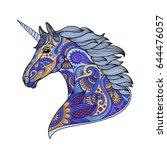 Drawing Unicorn Zentangle Styl...