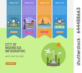infographic city of indonesian | Shutterstock .eps vector #644488663