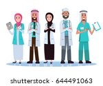 set of saudi arab medical team... | Shutterstock .eps vector #644491063