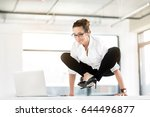 i cannot sit comfortably.... | Shutterstock . vector #644496877
