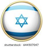 flag of israel on round badge... | Shutterstock .eps vector #644507047