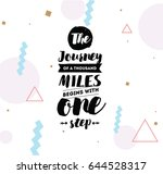 the journey of a thousand miles ... | Shutterstock .eps vector #644528317