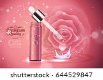 luxury cosmetic bottle package... | Shutterstock .eps vector #644529847