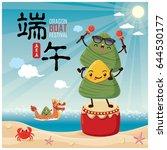 vintage chinese rice dumplings...   Shutterstock .eps vector #644530177