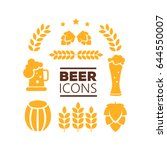 brewery logo emblem design.... | Shutterstock .eps vector #644550007