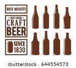 brewery logo emblem design.... | Shutterstock .eps vector #644554573