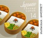 japanese boxed lunch set  ...   Shutterstock .eps vector #644559877