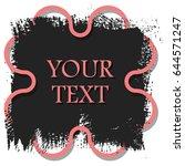 watercolor brush stroke banner | Shutterstock .eps vector #644571247